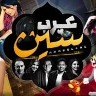 Arab_logo