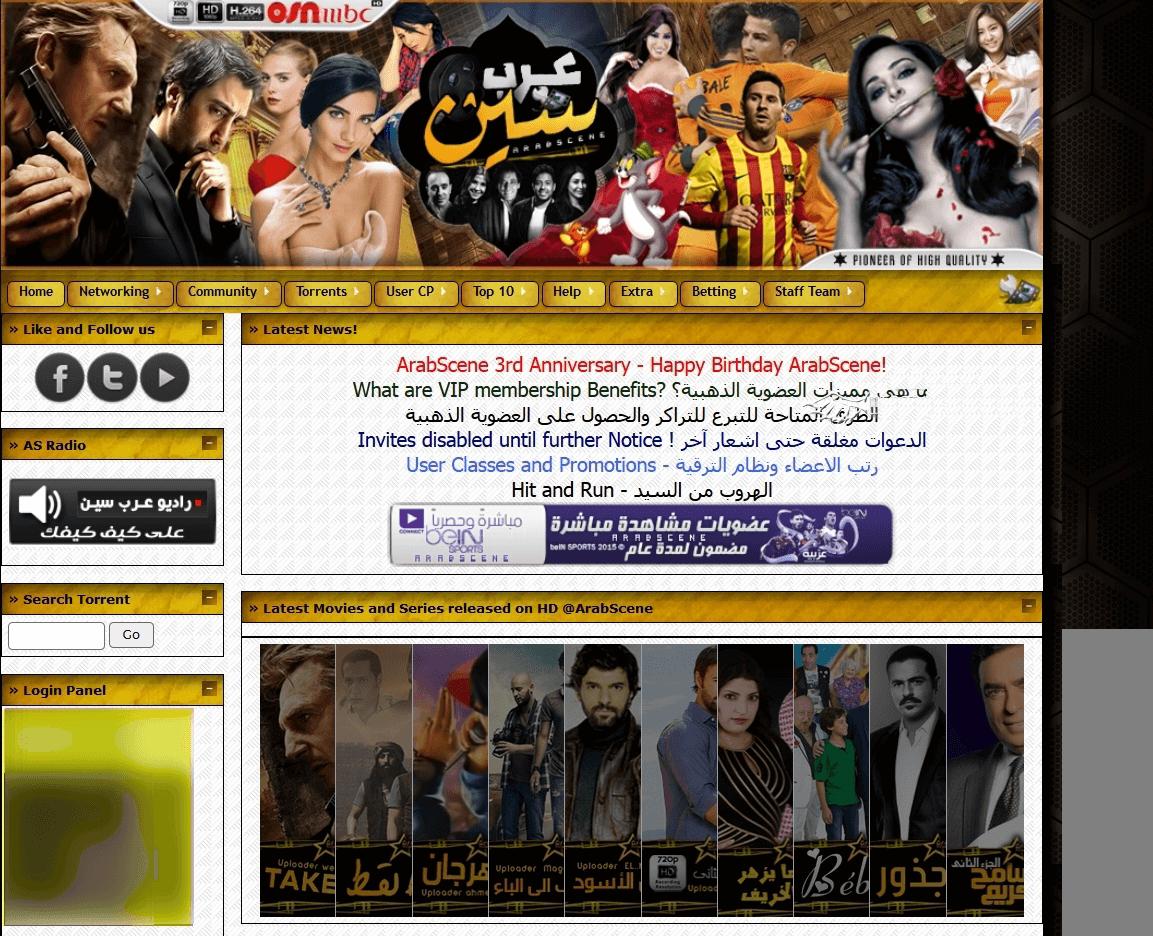 Arabscene